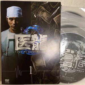 医龍2 DVD 全巻セット 全6巻 坂口憲二