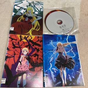 傷物語  DVD 全巻 全3巻セット