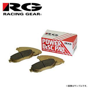 RG レーシングギア パワーディスクブレーキパッド 100R フロント用 フェアレディZ HZ33 05.09~08.12 ロードスター ブレンボキャリパー