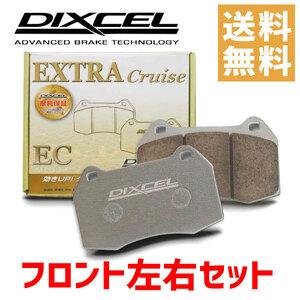 DIXCEL ディクセル ブレーキパッド EC フロント ディンゴ CQ1A CQ5A CQ2A ディオン CR6W CR9W エクリプス D22A D27A D32A D38A