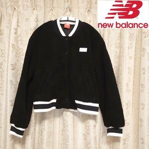【新品】New Balance/ニューバランス ボアブルゾン ジャケット 黒  スタジャン