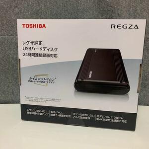 東芝 USBハードディスク テレビ向け THD-300V3 USB HDD 3TB 外付けハードディスク