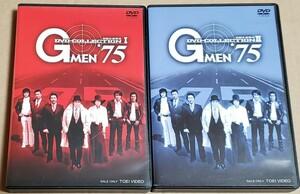 【初回生産限定DVD5枚組×2】G MEN75 DVD COLLECTION Ⅰ&Ⅱ★Gメン75DVDコレクションⅠ&Ⅱ★丹波哲郎