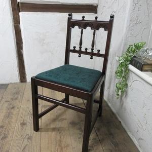 イギリス アンティーク 家具 アーコール ダイニングチェア 椅子 イス 木製 英国 DININGCHAIR 4245d