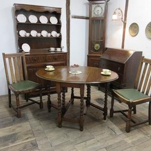 イギリス アンティーク 家具 ダイニングテーブル バタフライ ゲートレッグテーブル ツイストレッグ 木製 英国 TABLE 6147c