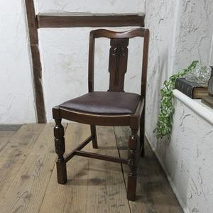 イギリス アンティーク 家具 ダイニングチェア 椅子 イス 木製 オーク 英国 DININGCHAIR 4286d
