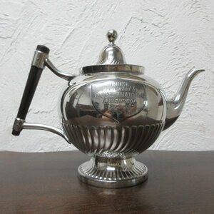 イギリス アンティーク雑貨 S BLADON & MIDDLETON社 シルバープレート ティーポット 茶器 英国製 tableware 1947sa