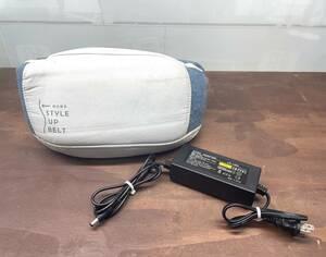 送料無料h28271 ATEX アテックス AX-H125 ゆらゆらスタイルUPベルト 振動系フィットネス機器