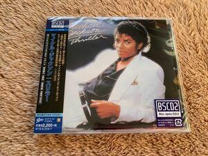 新品未開封 高音質国内盤Blu-spec CD2 MICHAEL JACKSON マイケル・ジャクソン Thriller スリラー 送料無料