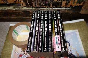 峰隆一郎 「素浪人 宮本武蔵」 1巻~7巻セット 光文社時代小説文庫
