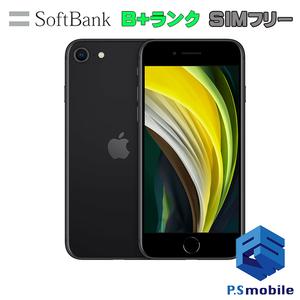 【 美品 SIMロック解除済み】 softbank iPhone SE2(第2世代) 64GB Apple ブラック アイフォン 判定○ 000783