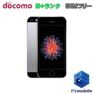 【 美品 SIMロック解除済み】 docomo iPhone SE(第1世代) 32GB Apple スペースグレイ アイフォン 021791