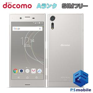 【 超美品 SIMロック解除済み】 docomo SO-03J SONY Xperia XZs ウォームシルバー エクスペリア 649189