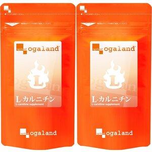 送料無料 ★ オーガランド L-カルニチン(約6ヶ月分)サプリメント ★ 約3ヶ月分×2袋セット