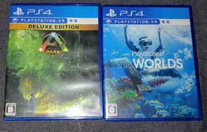 PS4ソフト ARK Park DELUXE EDITION PlayStationVR WORLDS 2本セット  WORLDS PSVR 専用 プレイステーション4 PlayStation VR アーク