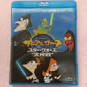 フィニアスとファーブ スター・ウォーズ大作戦 Blu-ray ブルーレイ DVD