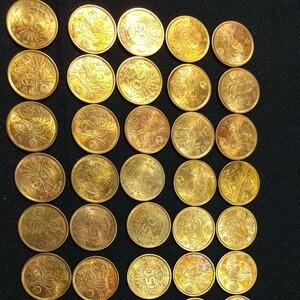 古銭 大型50銭黄銅貨 50枚 ①
