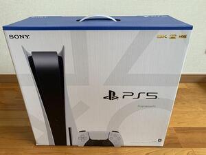 PlayStation5 CFI-1000A01 プレステ5 新品未開封 1円スタート SONY ps5本体