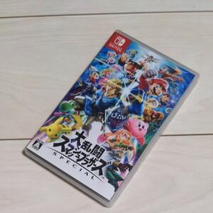 大乱闘スマッシュブラザーズ SPECIAL Nintendo Switch ニンテンドースイッチ
