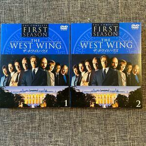 ザ・ホワイトハウス DVD