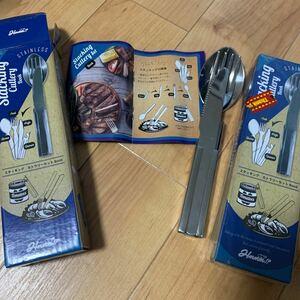 キャンプ!スタッキングカトラリー、スプーンフォークナイフ、缶切りセット!2セット、アウトドア、持ち運びステンレス製