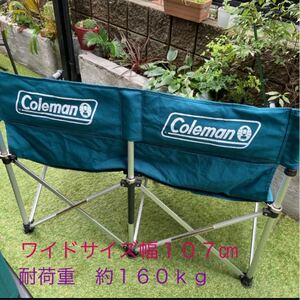 コールマンペアチェアー ゆったりワイド2人用 大型ポケット付き キャンプ Coleman 折畳み