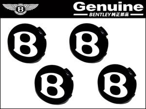 送料無料 ベントレー 純正 Bロゴ Bentley ホイールセンターキャップ 4個セット コンチネンタルGT GTC フライングスパー ブラック