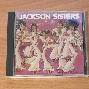 ジャクソン・シスターズ JACKSON SISTERS