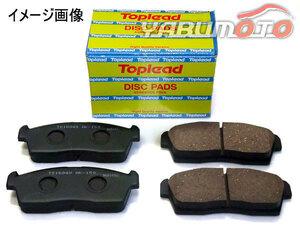 ステップワゴン スパーダ RF5 RF6 H15/06~H17/05 フロント ブレーキパッド 前 トップリード Toplead 型式OK