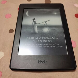 Kindle Paperwhite(第7世代) Wi-Fi 4GB 広告つき
