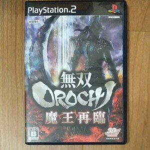 PS2ソフト 無双OROCHI魔王再臨