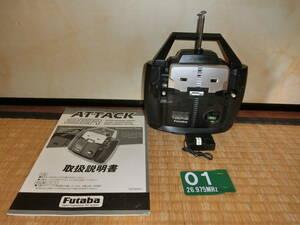 送料込!フタバプロポ ATTACK 2ER 送受信機セット AM2ch(PPM) 01バンド 26.975MHz FP-T2ER/FP-R122JE(PPM) Futaba(双葉電子工業)