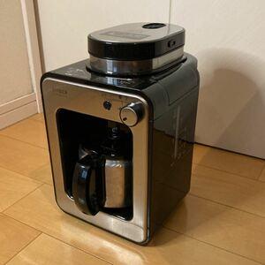 siroca 全自動コーヒーメーカー ドリップ方式 ミル内蔵2段階 豆・粉両対応 ステンレスサーバー