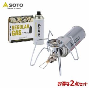 【新品未開封】SOTO 新富士バーナー レギュレーターストーブ ST-310 SOTO REGULAR GAS ST-7001