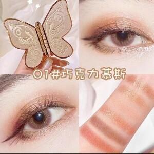 蝶々 バタフライ AGAG6色アイシャドウパレット アイメイク 韓国メイク 中国(01)