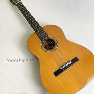 ヤマハ YAMAHA クラシック ギター No. G-50 ジャパン ヴィンテージ 弦楽器 演奏 趣味 楽器 日本 楽器 コレクション 日本製 札幌