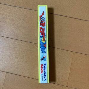 ウルトラマンタロウ 箸