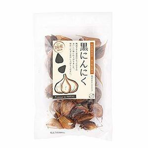1袋 オーガライフ 国産 熟成黒にんにく 無添加 バラ 31片 1袋 (約1ヶ月分)