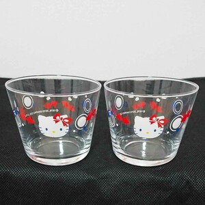 サンリオ ハローキティ グラス 2個セット