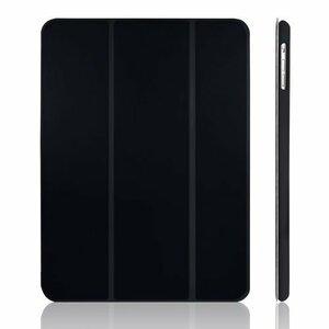 □セール□ブラック 9.7インチ JEDirect iPad Air ケース (第1世代) レザー 三つ折スタンド オートスリープ機能 ス