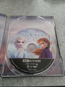 4K uhdブルーレイ アナと雪の女王2