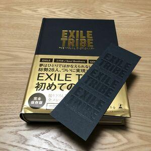 EXILE TRIBE 写真集