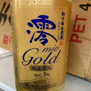 限定品松竹梅白壁蔵 澪 GOLD (みお ゴールド) スパークリング清酒 箱付き 金箔入り 750ml