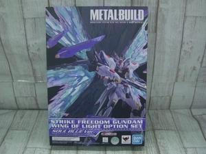 Hy6171-101♪【80】未開封 METAL BUILD メタルビルド ストライクフリーダムガンダム 光の翼オプションセット SOUL BLUE Ver. 輸送箱開封