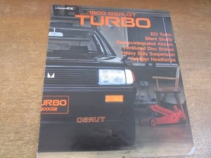 2109MK●カタログ「三菱 LANCER EX/ランサーEX」1982昭和57/三菱自動車●1800 GSR TURBO/1800 GT TURBO