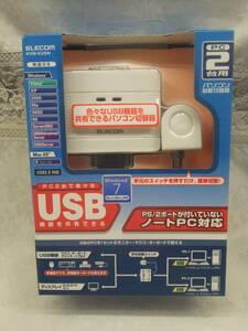 ★未使用★ USB共有接続ケーブル ELECOM/エレコム KVM-KUSN