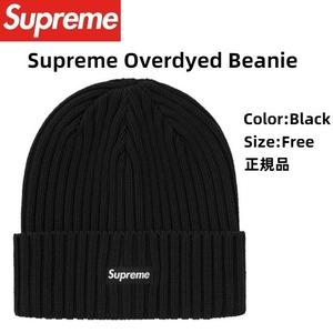 Supreme Overdyed Beanie small Box Logo Cap シュプリーム オーバーダイド ビーニー ボックス ロゴ キャップ クロ Black ニット帽