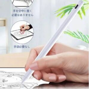 ★新品★タッチペン タブレット POMペン先