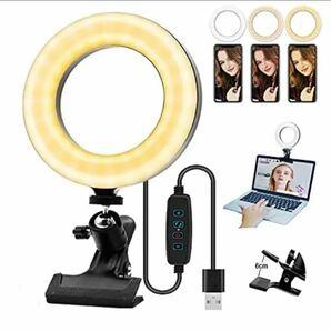 【美しく魅せる】LEDリングライト 自撮りライト 撮影用ライト Z0906