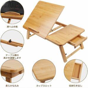特価  LLAP ノートパソコンデスク 竹製 ベッド 用 テーブル